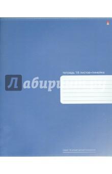 """Тетрадь школьная """"Премиум металлик"""" (18 листов, линейка, в ассортименте) (7-18-828/2)"""