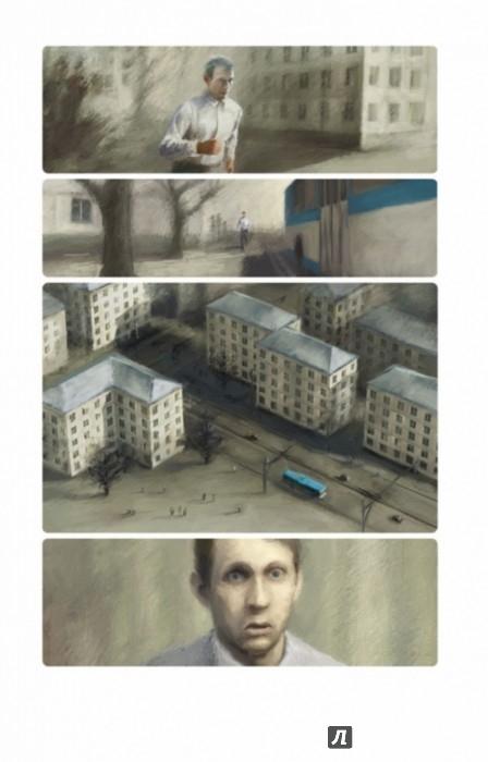 Иллюстрация 1 из 10 для Предметы. Том 1 - Николай Писарев | Лабиринт - книги. Источник: Лабиринт