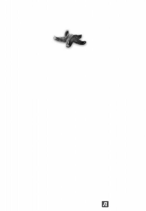 Иллюстрация 1 из 42 для Перси Джексон и олимпийцы. Секретные материалы - Рик Риордан | Лабиринт - книги. Источник: Лабиринт