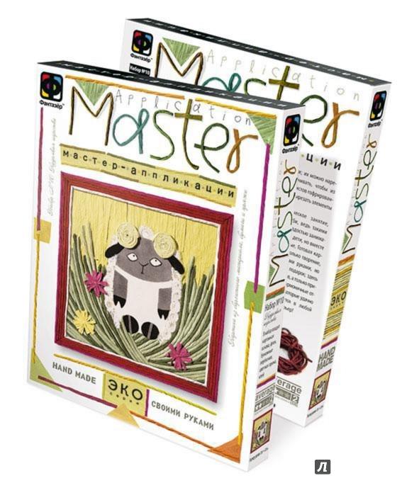 """Иллюстрация 1 из 4 для Мастер аппликация. Набор №10 """"Кудрявая шерстка"""" (257080)   Лабиринт - игрушки. Источник: Лабиринт"""