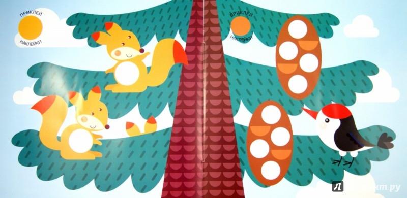 Иллюстрация 1 из 18 для Мир в пятнышках. Подбери и наклей кружочки | Лабиринт - книги. Источник: Лабиринт
