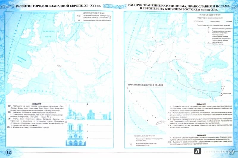 Контурые карты история средних веков 6 класс
