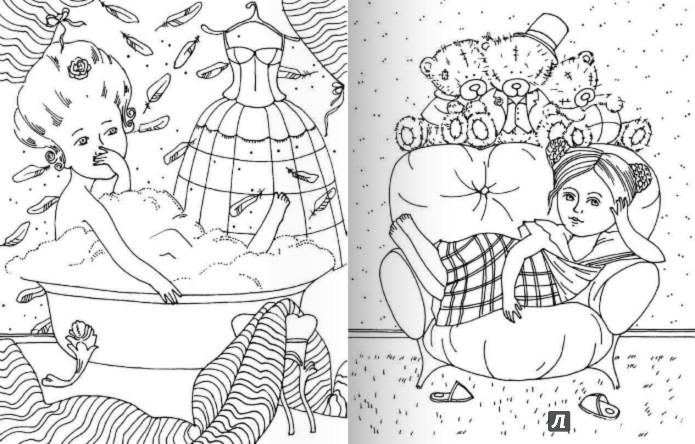 Иллюстрация 1 из 15 для Раскраска от художника Натальи Деревянко | Лабиринт - книги. Источник: Лабиринт