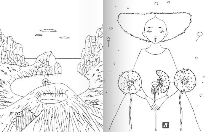Иллюстрация 1 из 9 для Раскраска от художника Александра Калмыкова   Лабиринт - книги. Источник: Лабиринт