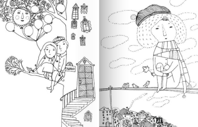 Иллюстрация 1 из 6 для Раскраска от художника Анны Силивончик | Лабиринт - книги. Источник: Лабиринт