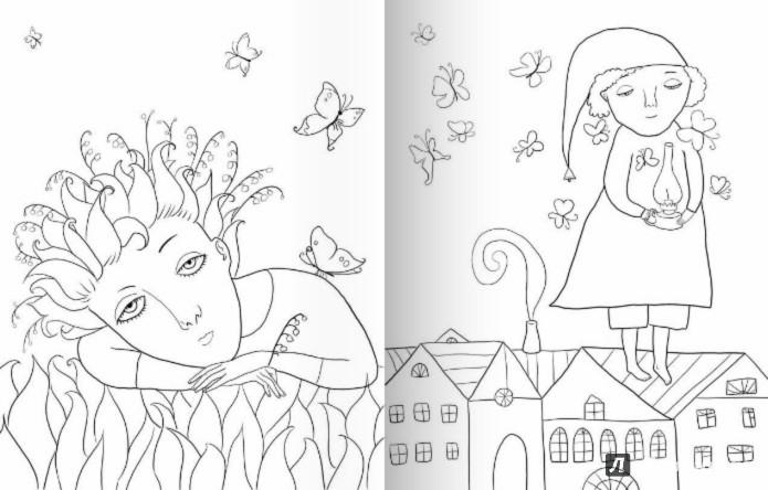 Иллюстрация 1 из 10 для Раскраска от художника Анны  Силивончик | Лабиринт - книги. Источник: Лабиринт