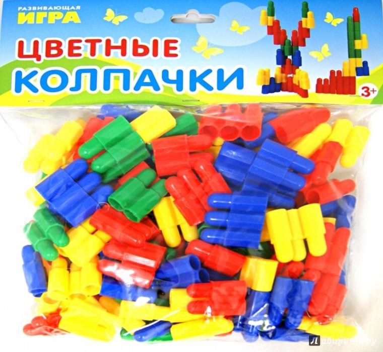 Иллюстрация 1 из 5 для Цветные колпачки. 110 деталей | Лабиринт - игрушки. Источник: Лабиринт