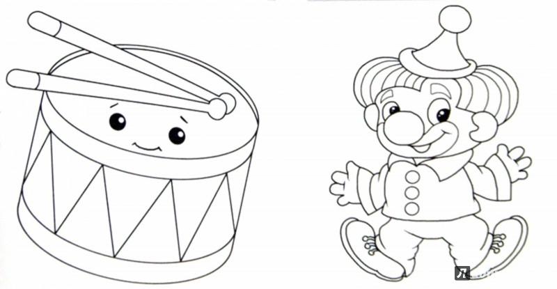 Иллюстрация 1 из 26 для Игрушки | Лабиринт - книги. Источник: Лабиринт