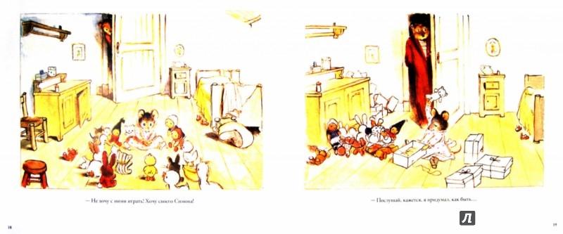 Иллюстрация 1 из 34 для Потеря. Фотография на память - Габриэль Венсан | Лабиринт - книги. Источник: Лабиринт