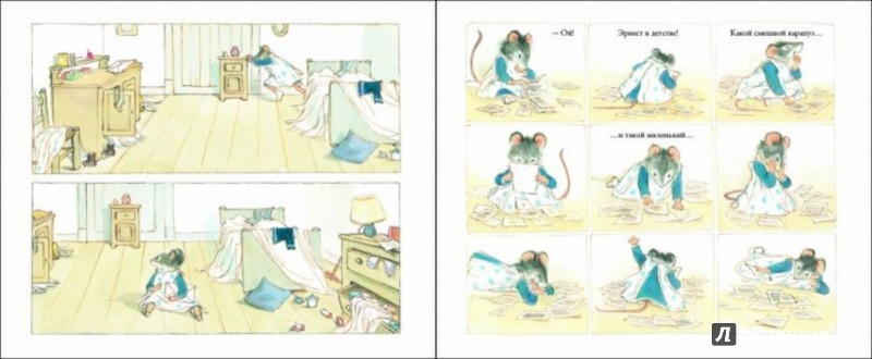Иллюстрация 5 из 34 для Потеря. Фотография на память - Габриэль Венсан   Лабиринт - книги. Источник: Лабиринт