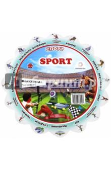 """Иллюстрированный тематический словарь """"Sport"""" (Спорт)"""