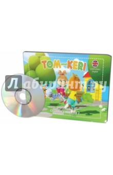 Том и Кери. Сборник рассказов 2 (+DVD) чиполлино заколдованный мальчик сборник мультфильмов 3 dvd полная реставрация звука и изображения