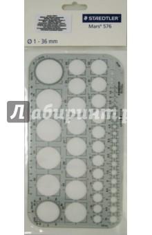 Шаблон для черчения окружностей Mars (D=1-36 мм) циркуль mars basic 554 максимальный диаметр 36 см длина 146 мм 554т11