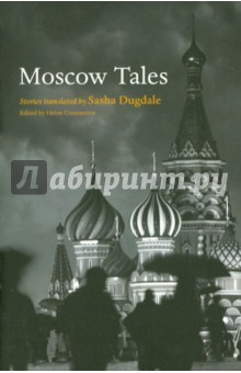 Moscow Tales city of friends – a portrait of the gay