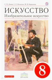 Киселев щагин новейшая история отечества читать