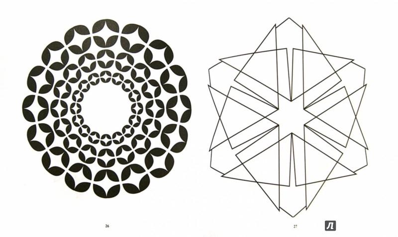 Иллюстрация 1 из 6 для Много денег. Медитации и раскрашивание мандал с помощью волшебных красных очков - Рушель Блаво | Лабиринт - книги. Источник: Лабиринт