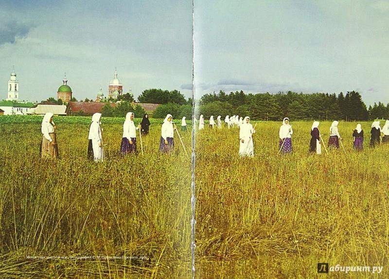 Иллюстрация 1 из 7 для Духовная проза. Завещание (футляр) - Николай Гоголь   Лабиринт - книги. Источник: Лабиринт