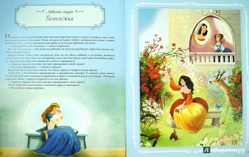 Иллюстрация 1 из 31 для Любимые сказки. Чудеса начинаются - Коллоди, Перро, Гримм, Андерсен, де   Лабиринт - книги. Источник: Лабиринт