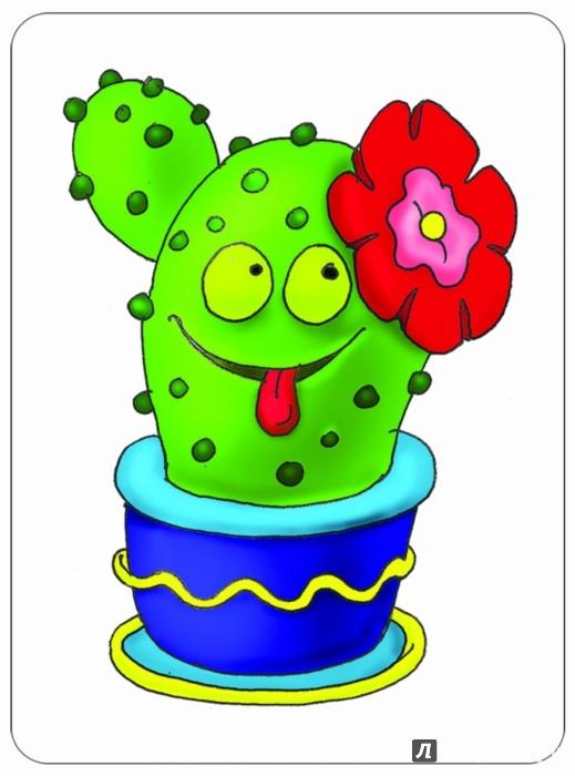 Иллюстрация 1 из 5 для Лепим из пластилина. 3-7 лет | Лабиринт - книги. Источник: Лабиринт