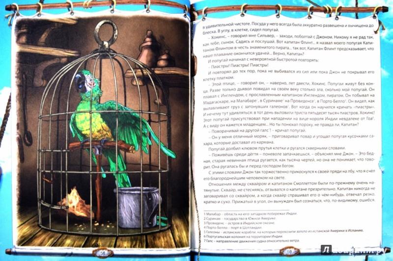 Иллюстрация 1 из 44 для Остров Сокровищ - Роберт Стивенсон | Лабиринт - книги. Источник: Лабиринт