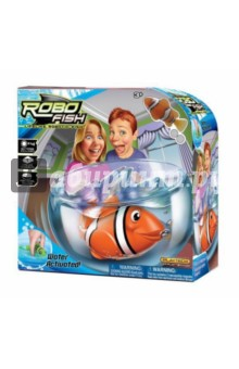 РобоРыбка Клоун желтая с аквариумом (2502)