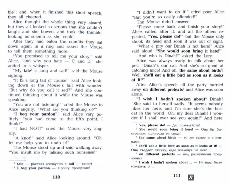 Иллюстрация 1 из 12 для Лучшее чтение на английском языке. Уровень 1 - Кэрролл, Баум | Лабиринт - книги. Источник: Лабиринт