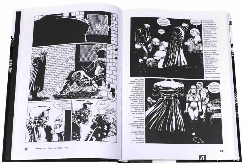 Иллюстрация 1 из 31 для Город Грехов. Комплект 5 книг - Фрэнк Миллер | Лабиринт - книги. Источник: Лабиринт