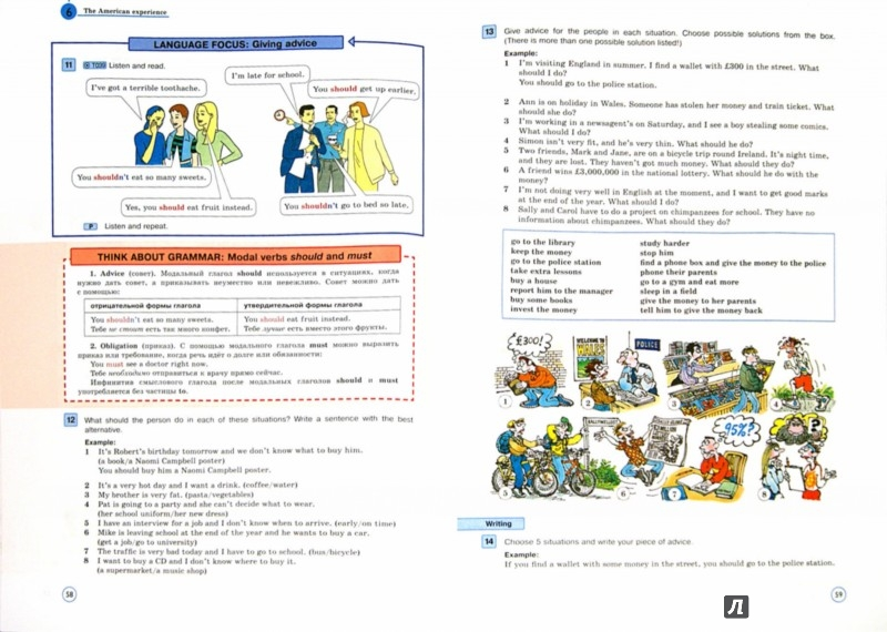 Гдз по английскому языку 7 класс учебник 1 часть вербицкая