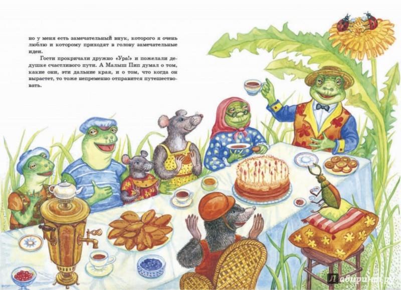 Иллюстрация 1 из 20 для Домик под кустом крыжовника - Е. Маланьина | Лабиринт - книги. Источник: Лабиринт