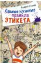 негривода андрей алексеевич все книги читать онлайн