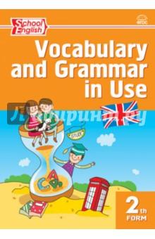 Английский язык. 2 класс. Сборник лексико-грамматических упражнений. ФГОС