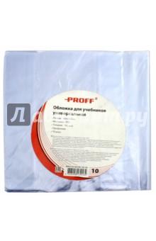 Набор обложек для учебников универсальных 465*233, 10 штук (BMU150/465SM-10L-00)