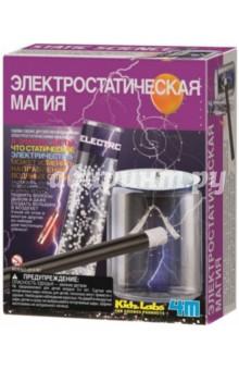 Электростатическая магия (00-03354) 4M