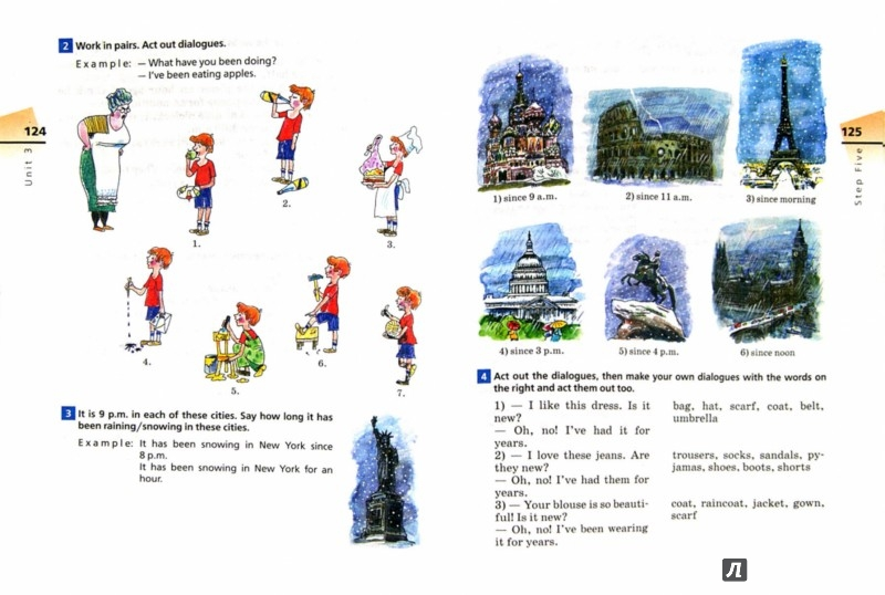 Иллюстрация 1 из 6 для Английский язык. 8 класс. Учебник. Вертикаль (+CD). ФГОС - Афанасьева, Михеева | Лабиринт - книги. Источник: Лабиринт