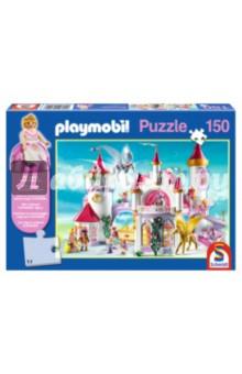 """Пазл-150 с фигуркой Playmobil """"В замке принцессы"""" (56041)"""