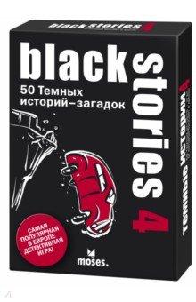 Black Stories 4 (Темные истории) (090064)