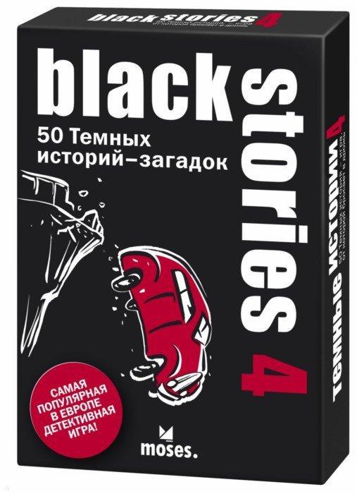 Иллюстрация 1 из 2 для Black Stories 4 (Темные истории) (090064) | Лабиринт - игрушки. Источник: Лабиринт