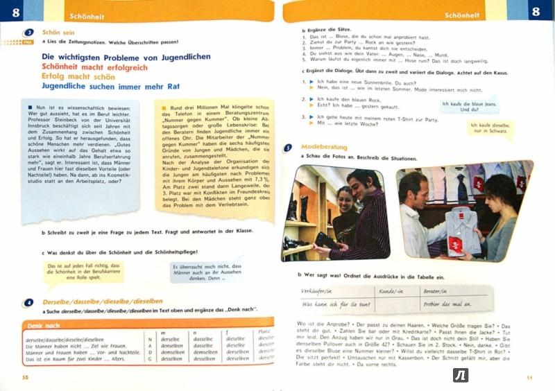 Иллюстрация 1 из 5 для Немецкий язык. Второй иностранный язык. 9 класс. Учебник. ФГОС - Аверин, Джин, Лутц, Михалак | Лабиринт - книги. Источник: Лабиринт