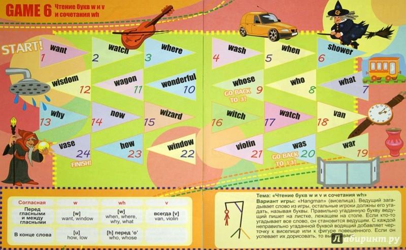 Иллюстрация 1 из 17 для English games. Учимся читать согласные - Евгения Карлова | Лабиринт - книги. Источник: Лабиринт