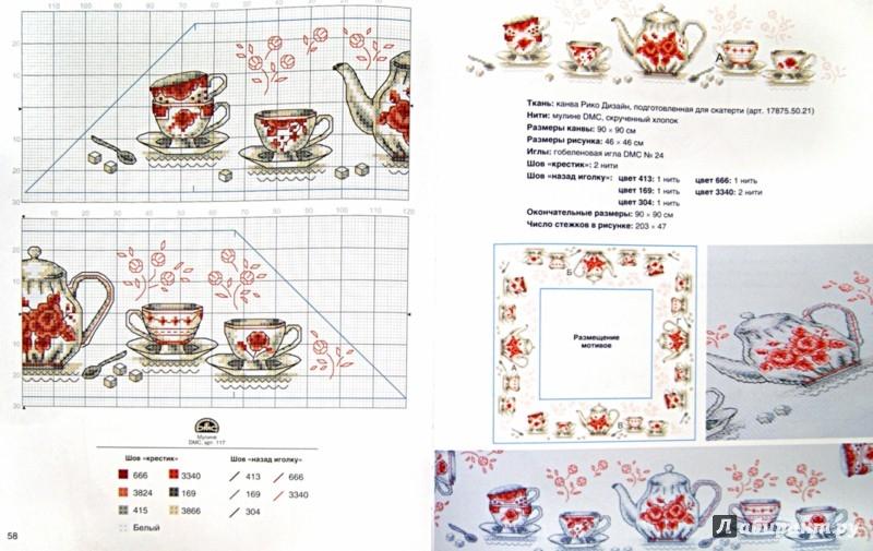 Иллюстрация 1 из 39 для Вышиваем крестом цветочные узоры. Картины, подушки, скатерти, салфетки - Сьюзен Бейтс | Лабиринт - книги. Источник: Лабиринт