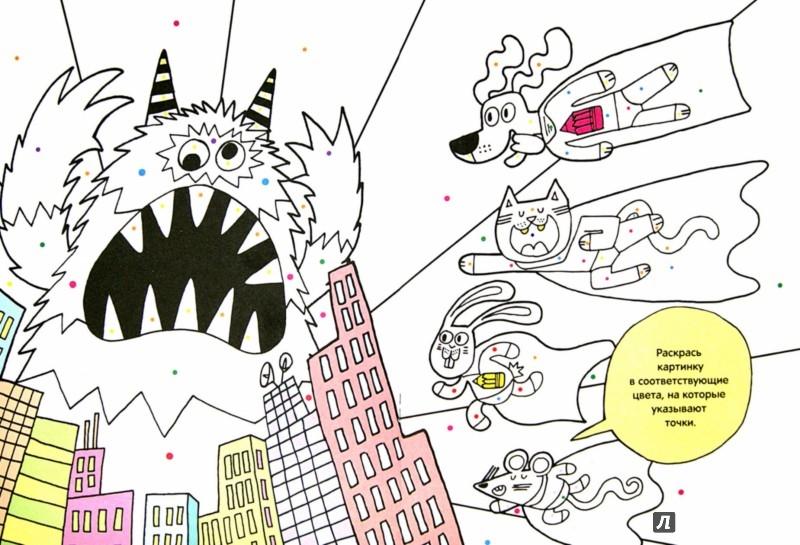 Иллюстрация 1 из 12 для Умные дети. Раскраска | Лабиринт - книги. Источник: Лабиринт