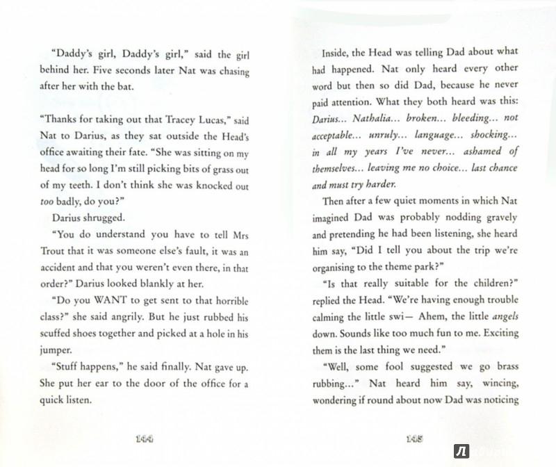 Иллюстрация 1 из 13 для Nathalia Buttface & Most Embarrassing Dad | Лабиринт - книги. Источник: Лабиринт