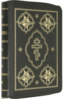 Библия отсутствует книги ветхого завета в переводе п а юнгерова учительные книги