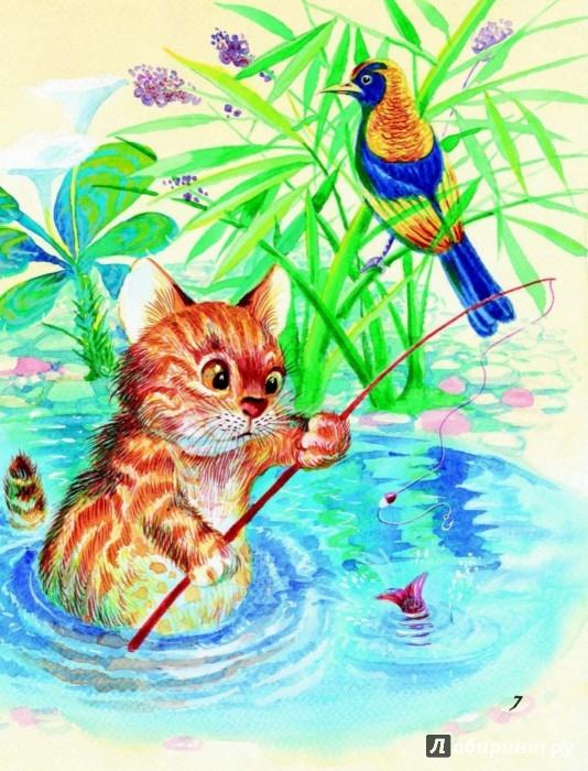 Иллюстрация 4 из 30 для Усатый сюрприз: стихи и сказки - Георгий Юдин | Лабиринт - книги. Источник: Лабиринт