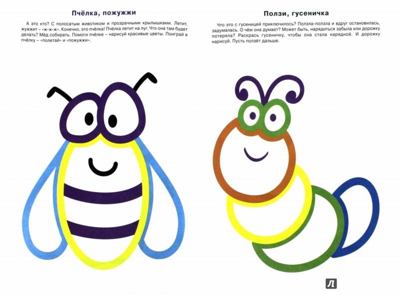 Иллюстрация 1 из 26 для А за ней воробышек... | Лабиринт - книги. Источник: Лабиринт