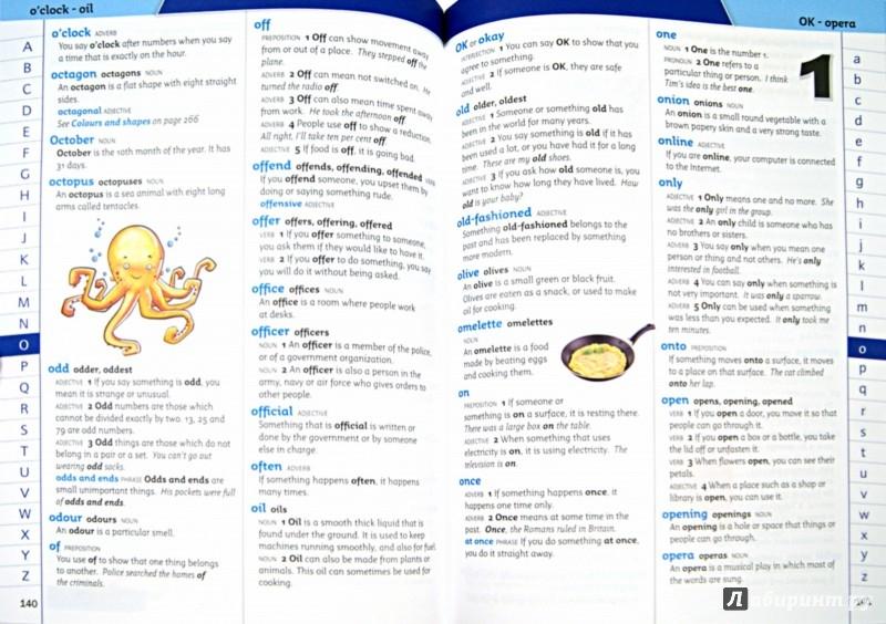 Иллюстрация 1 из 2 для Collins Junior Illustrated Dictionary   Лабиринт - книги. Источник: Лабиринт