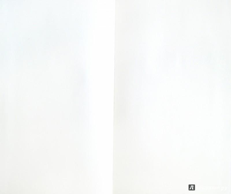 Иллюстрация 1 из 12 для Блокнот с джутовой обложкой (А5,  100 листов) (070218)   Лабиринт - канцтовы. Источник: Лабиринт