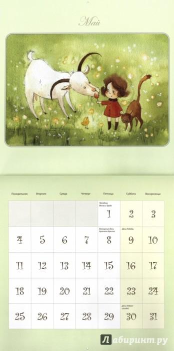 Иллюстрация 1 из 25 для Календарь для доброго года | Лабиринт - сувениры. Источник: Лабиринт