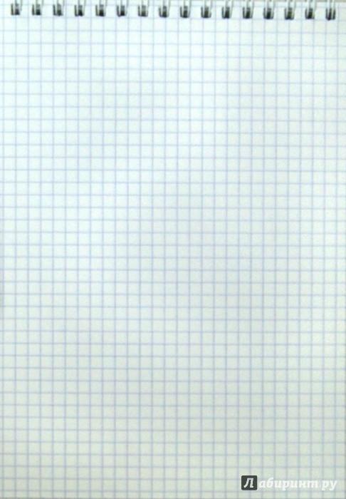Иллюстрация 1 из 5 для Блокнот СИНЕЕ АВТО (А5, 60 листов) (36406-12) | Лабиринт - канцтовы. Источник: Лабиринт