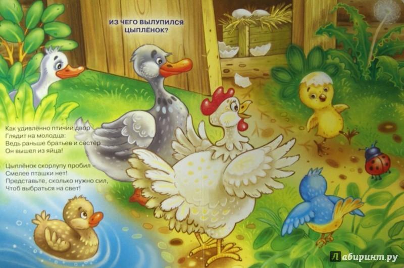 Иллюстрация 1 из 35 для Мои друзья - Наталья Ушкина | Лабиринт - книги. Источник: Лабиринт